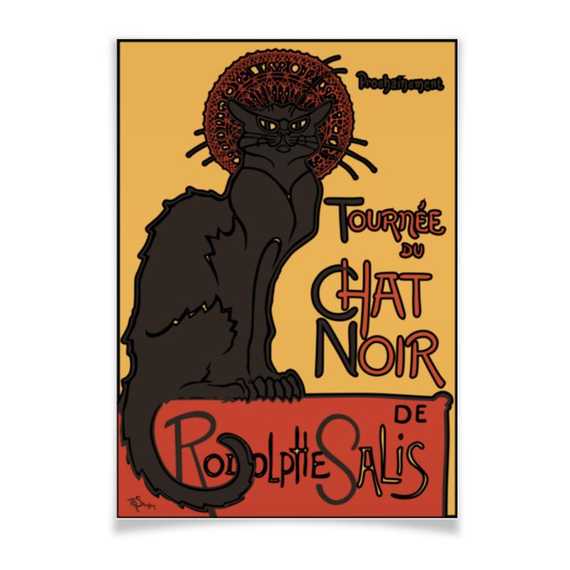 Плакат A3(29.7x42) Printio Похождения чёрнго кота понарошкино подвиги кота гаврилы