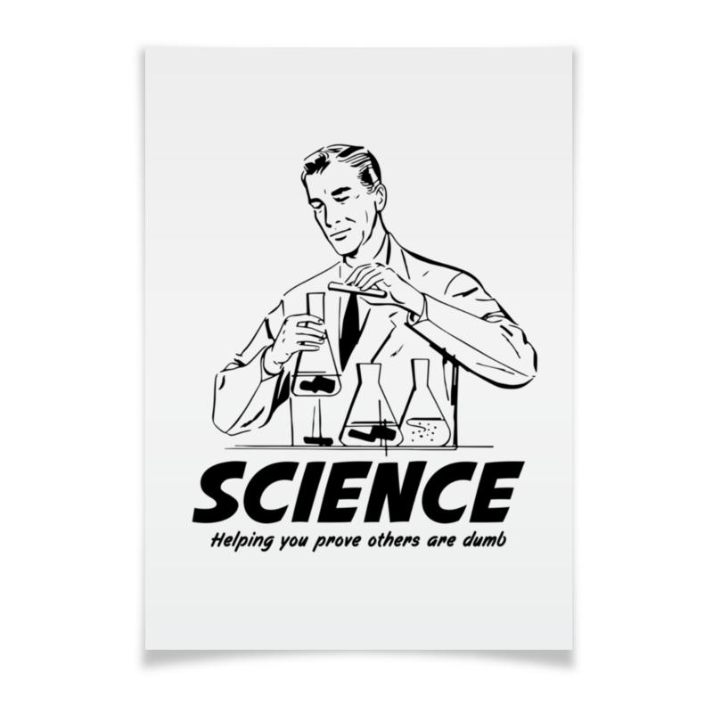 Плакат A3(29.7x42) Printio Наука плакат a3 29 7x42 printio акварель3