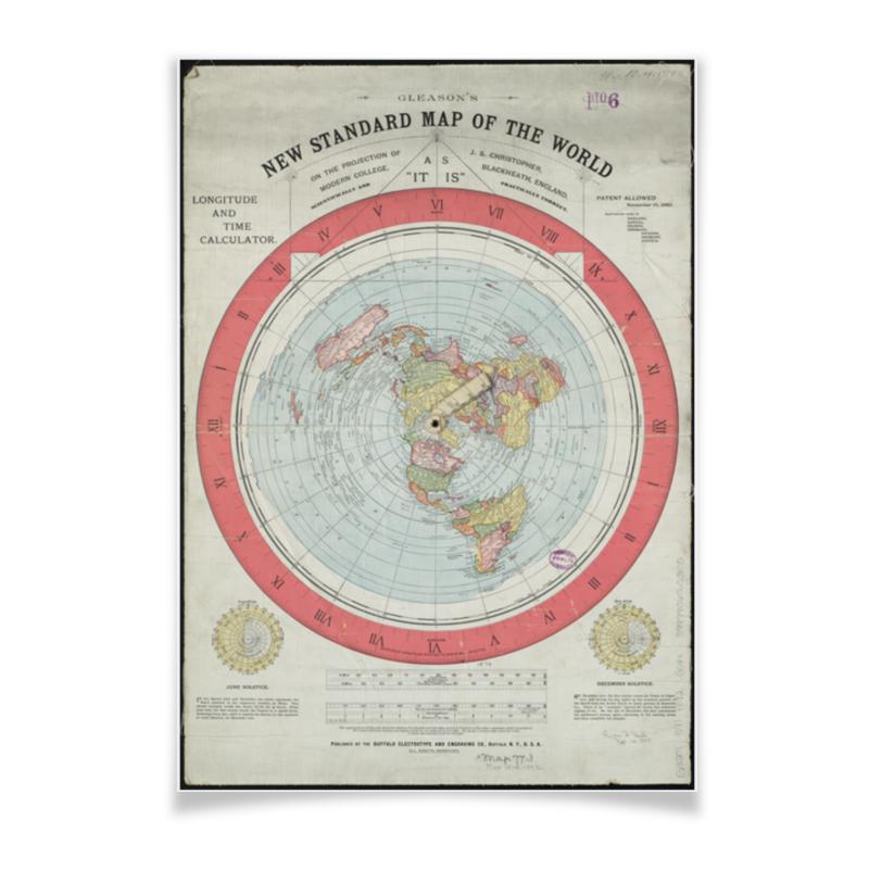Плакат A3(29.7x42) Printio Карта плоской земли плакат a3 29 7x42 printio карта мира