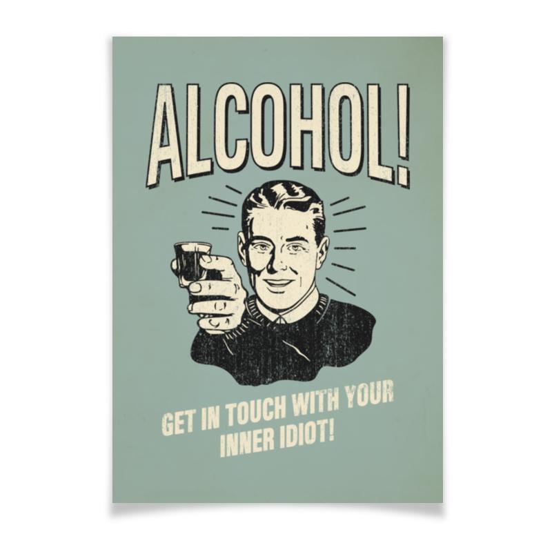 Плакат A3(29.7x42) Printio Алкоголь!