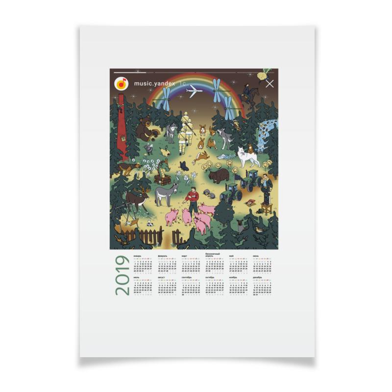 Плакат A3(29.7x42) Printio Календарь летова s s обучающий плакат веселый календарь