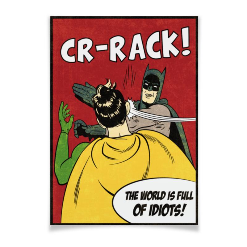 Плакат A3(29.7x42) Printio Бэтмен и робин. пощёчина робин из бобина