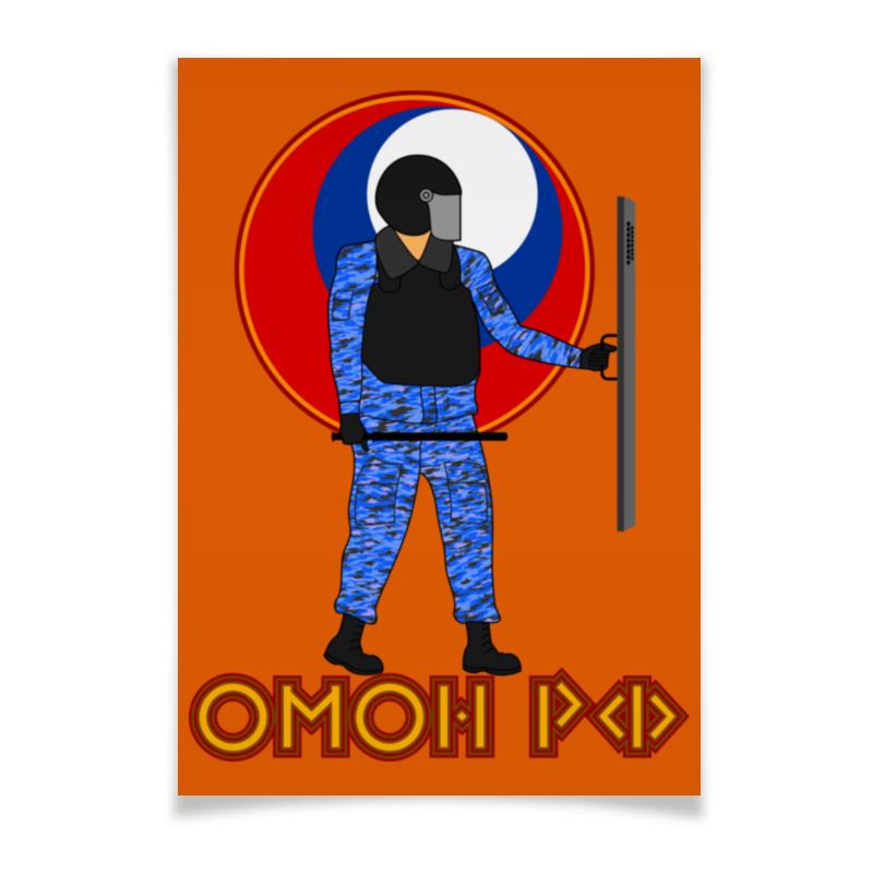 Плакат A3(29.7x42) Printio Омон рф ботинки авангард спецодежда легион омон р 39 154719