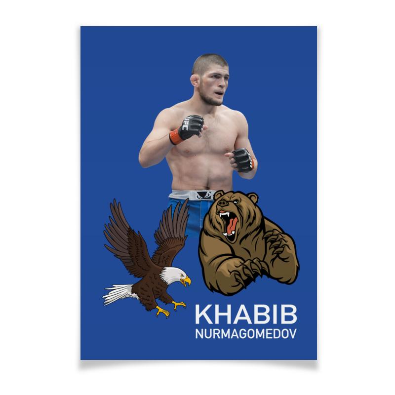 Плакат A3(29.7x42) Printio Хабиб нурмагомедов худи print bar хабиб нурмагомедов