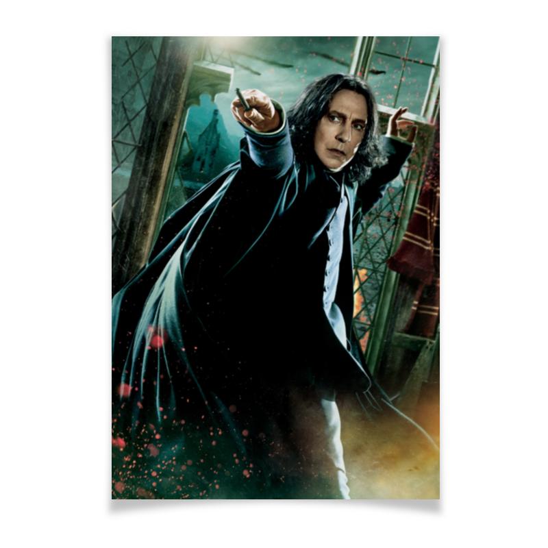 Плакат A3(29.7x42) Printio Северус плакат a3 29 7x42 printio бэтмен