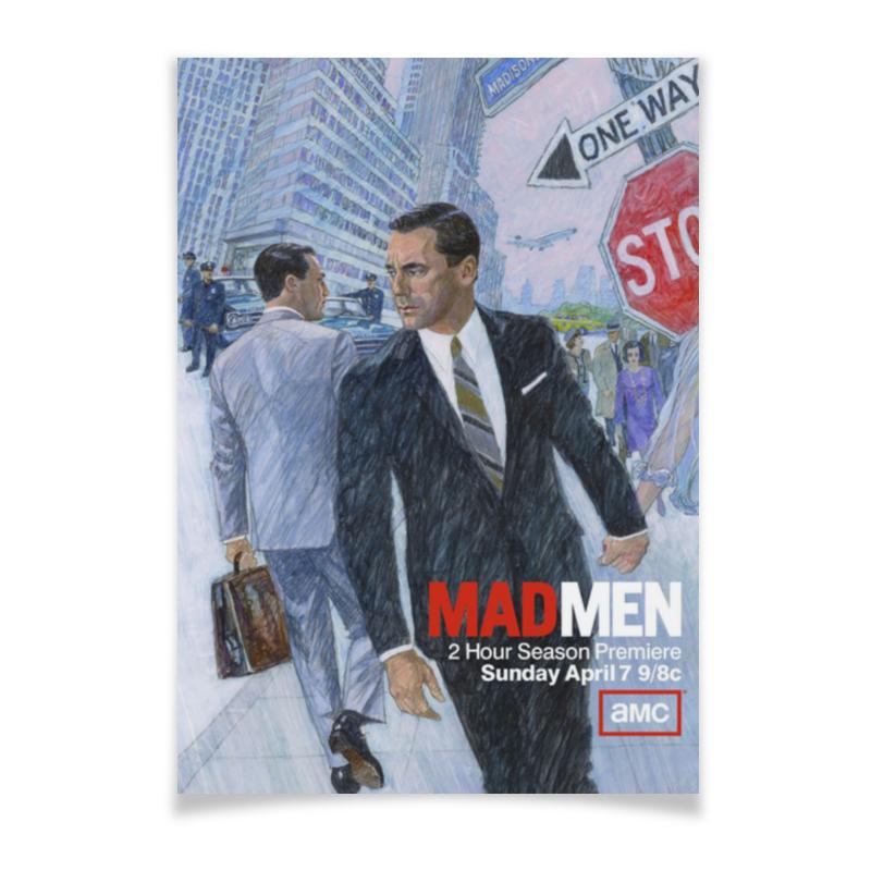 Плакат A3(29.7x42) Printio Безумцы / mad men mr men little miss christmas mad libs