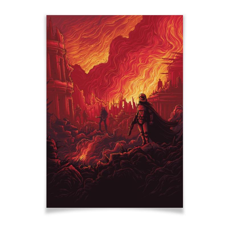 Плакат A3(29.7x42) Printio Звездные войны коробка для кружек printio роскошный шёлк