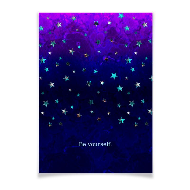 Плакат A3(29.7x42) Printio Яркий красивый модный гелакси дизайн - паттерн сцепление део матиз в челябинске