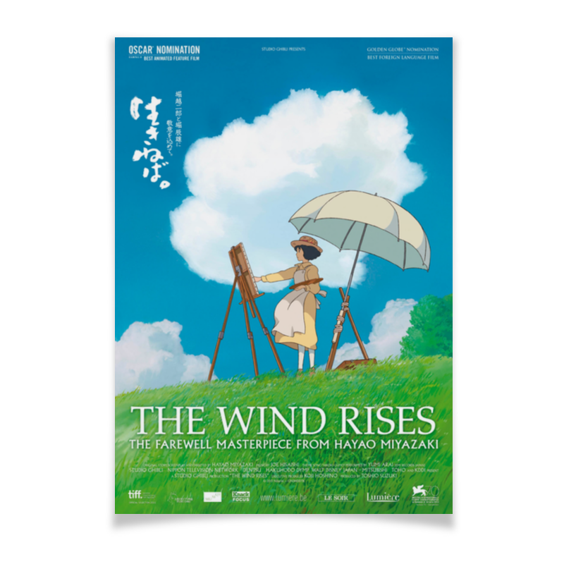 Плакат A3(29.7x42) Printio Ветер крепчает / the wind rises / хаяо миядзаки сумка printio dark knight rises