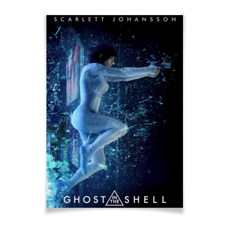 Плакат A3(29.7x42) Printio Призрак в доспехах / ghost in the shell ghost in the shell stand alone complex 4