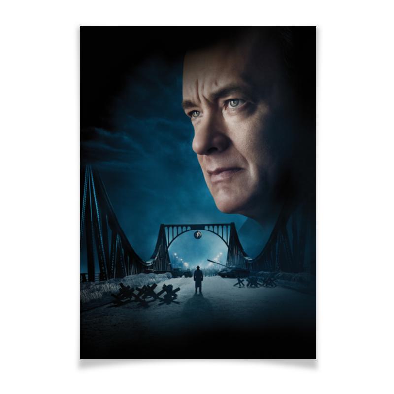 Плакат A3(29.7x42) Printio мост