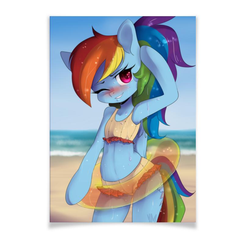 Плакат A3(29.7x42) Printio Рейнбоу на пляже пылесос рейнбоу