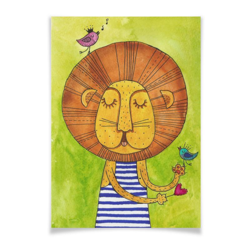 Плакат A3(29.7x42) Printio Лев бонифаций в тельняжке торт printio король лев