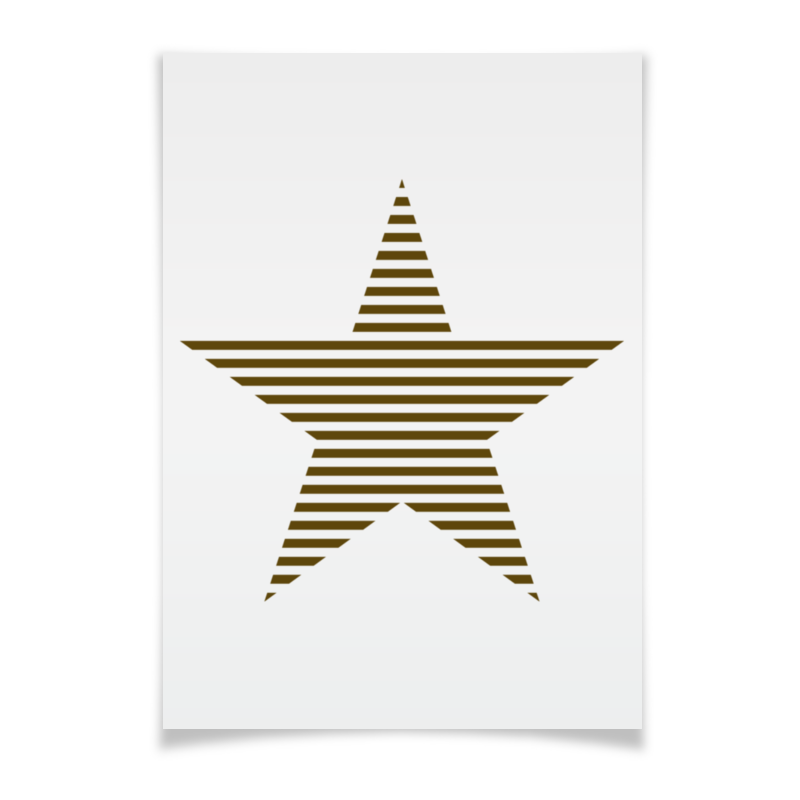 Плакат A3(29.7x42) Printio Звезда добрый сок яблочный 0 2 л