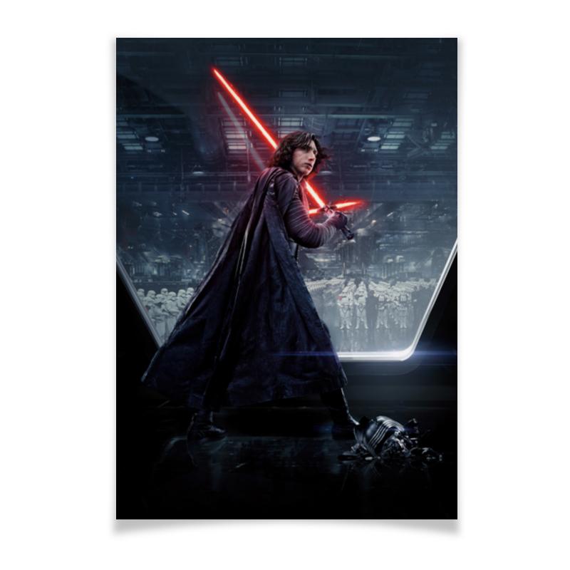 Плакат A3(29.7x42) Printio Звездные войны - кайло рен тетрадь на пружине printio звездные войны кайло рен