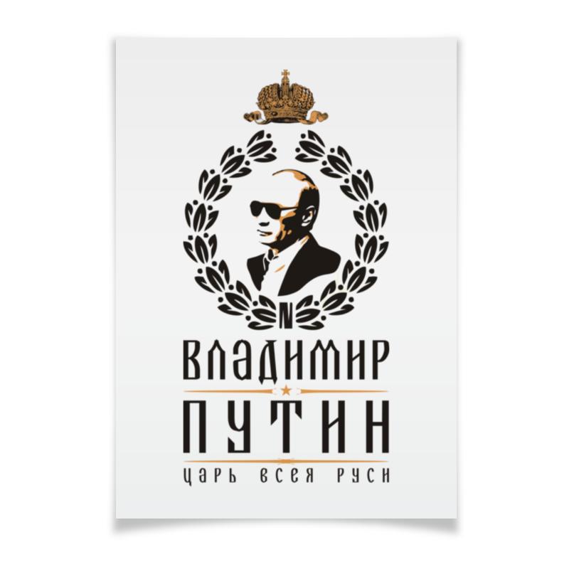 Плакат A3(29.7x42) Printio Царь всея руси медаль полиглоту всея руси