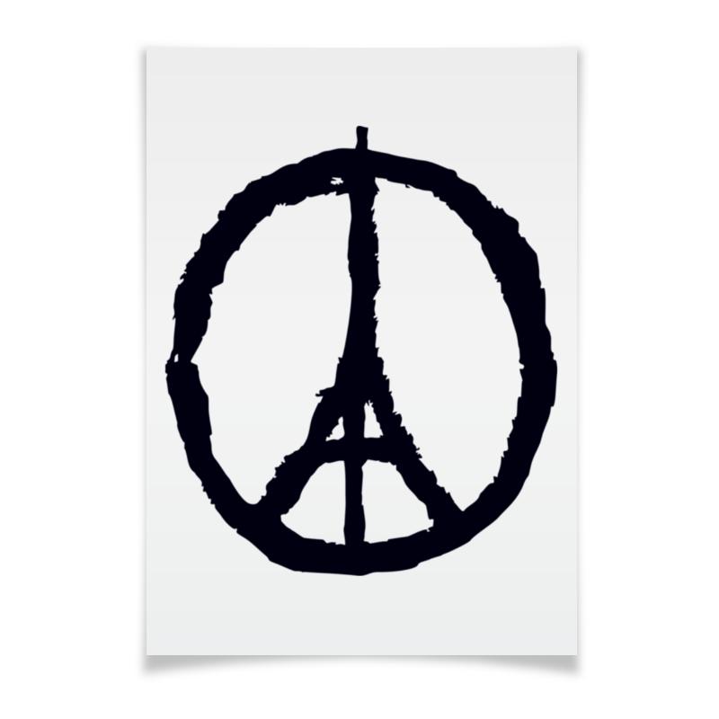Плакат A3(29.7x42) Printio Париж плакат a3 29 7x42 printio mercy