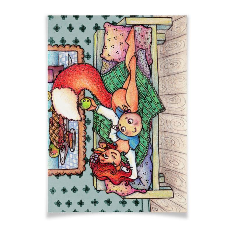 Плакат A3(29.7x42) Printio Лиса и колобок плакат a3 29 7x42 printio рисунок дедпула