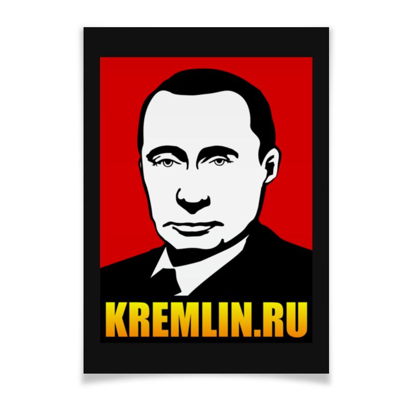 Плакат A3(29.7x42) Printio Путин билет в ленком официальный сайт