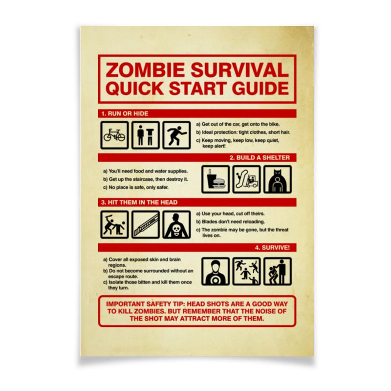 Плакат A3(29.7x42) Printio Зомби апокалипсис. инструкция по выживанию магические послания богинь 44 карты инструкция