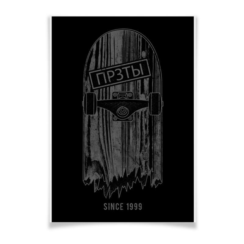 Плакат A3(29.7x42) Printio Skateboarding плакат a3 29 7x42 printio бэтмен
