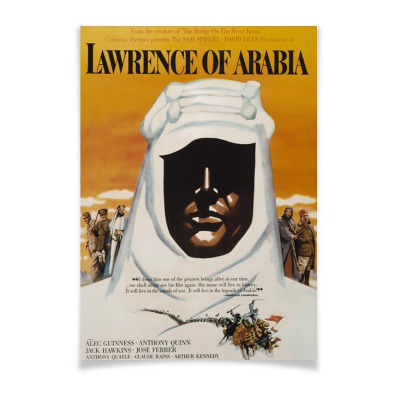 цены Плакат A3(29.7x42) Printio Лоуренс аравийский / lawrence of arabia