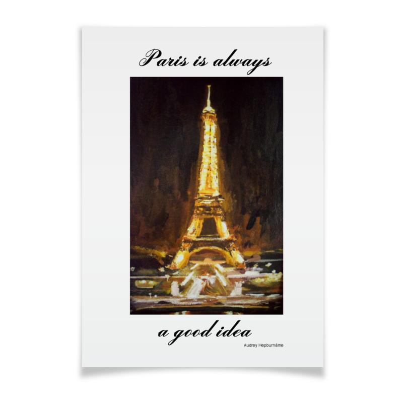 Printio Париж париж для двоих