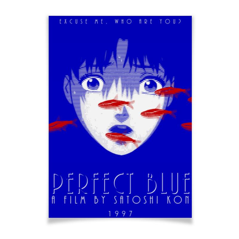 Плакат A3(29.7x42) Printio Истинная грусть / идеальная грусть / perfect blue blue diamond 100