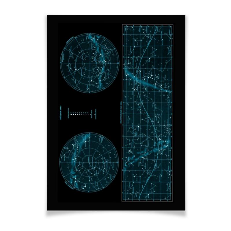 Плакат A3(29.7x42) Printio Карта звёздного неба плакат a3 29 7x42 printio карта мира