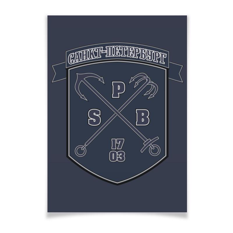 Плакат A3(29.7x42) Printio Санкт-петербург скумбрия северная goldfish 250г