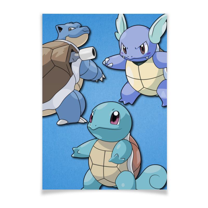 Плакат A3(29.7x42) Printio Эволюция сквиртла тетрадь на скрепке printio эволюция сквиртла