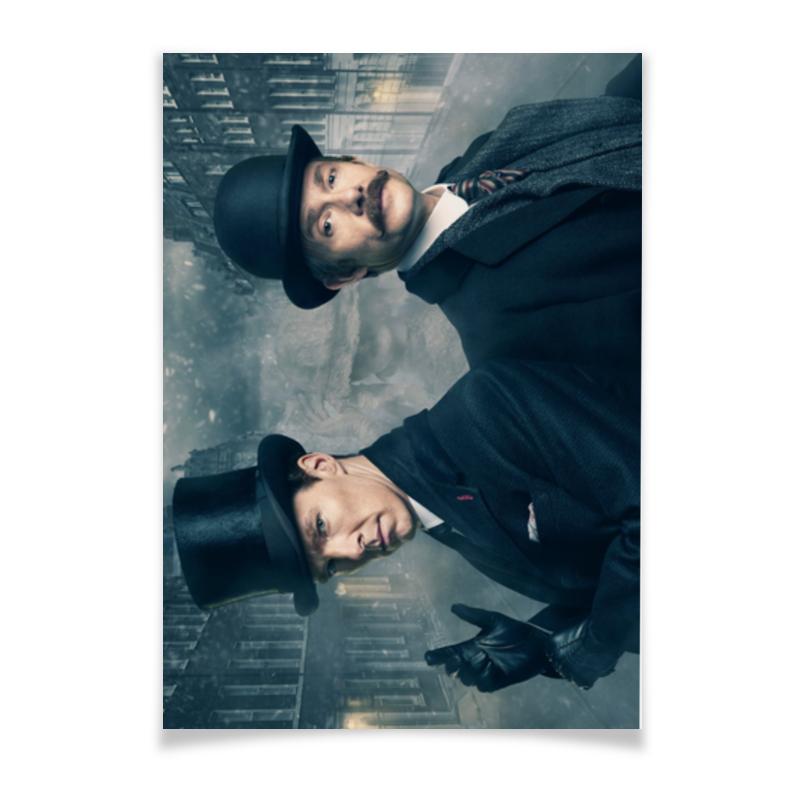 Плакат A3(29.7x42) Printio Sherlock плакат a3 29 7x42 printio californication
