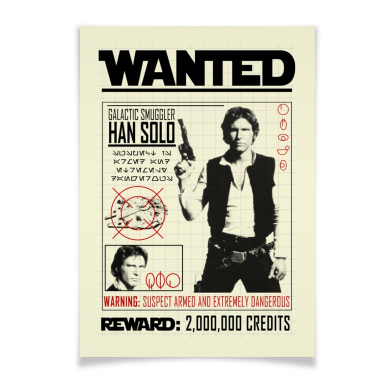 Плакат A3(29.7x42) Printio Хан соло. звёздные войны жидкость сливки benefit 24g