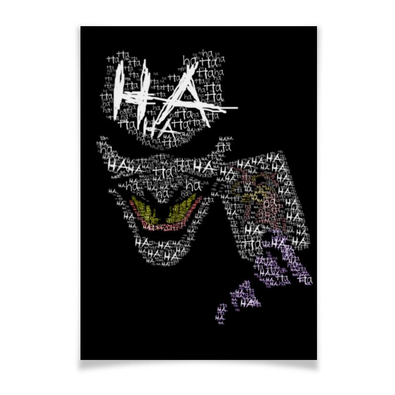 Плакат A3(29.7x42) Printio Джокер плакат a3 29 7x42 printio симпсоны simpsons