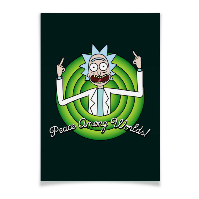 Плакат A3(29.7x42) Printio Peace among worlds! рик санчез блокнот printio peace among worlds рик санчез