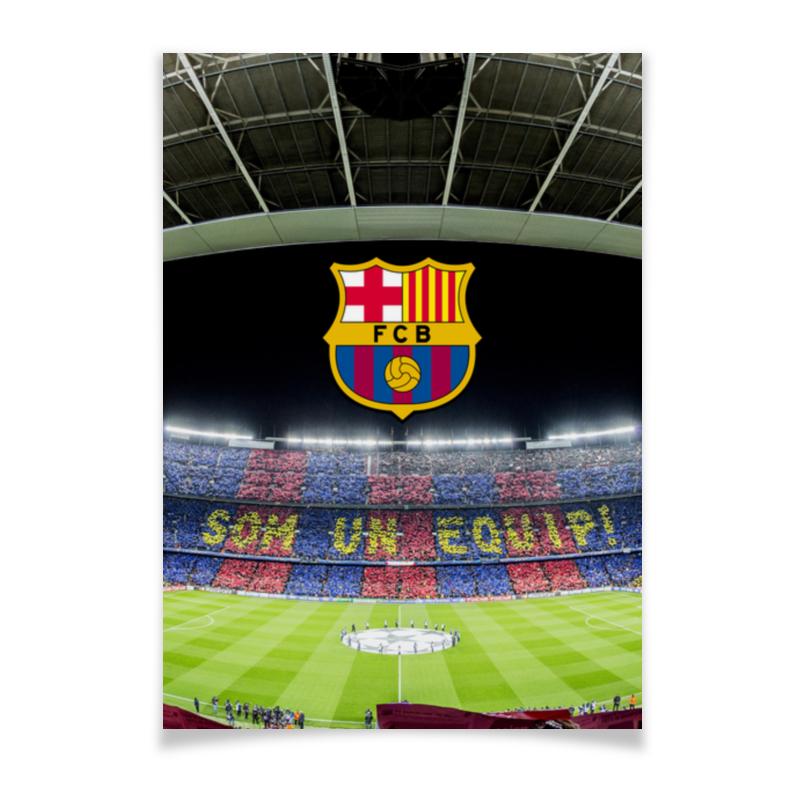 Плакат A3(29.7x42) Printio Барселона