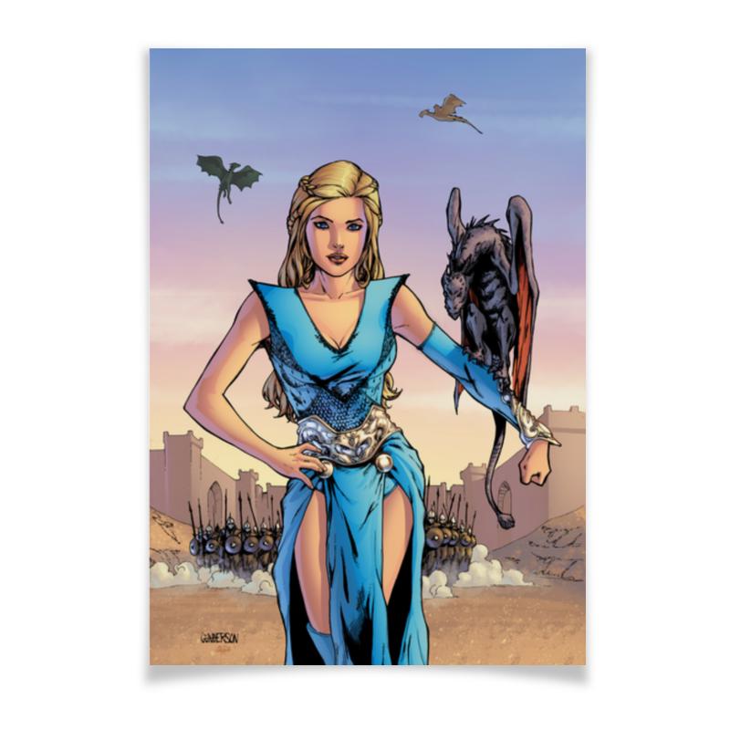 Плакат A3(29.7x42) Printio Игра престолов: дейенерис таргариен плакат a3 29 7x42 printio fallout игра