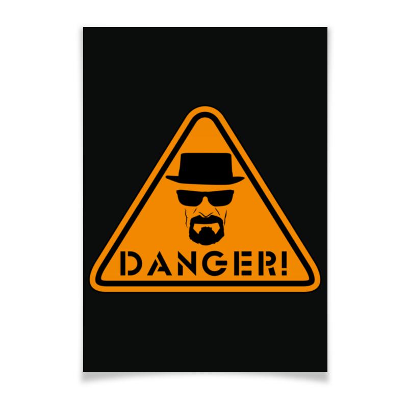 Плакат A3(29.7x42) Printio Danger! danger mouse даниэль люппи danger mouse daniele luppi present rome