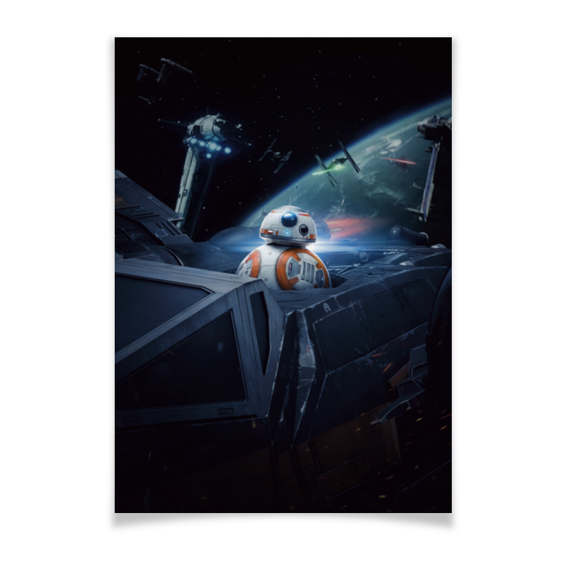 Плакат A3(29.7x42) Printio Star wars плакат a3 29 7x42 printio прибытие