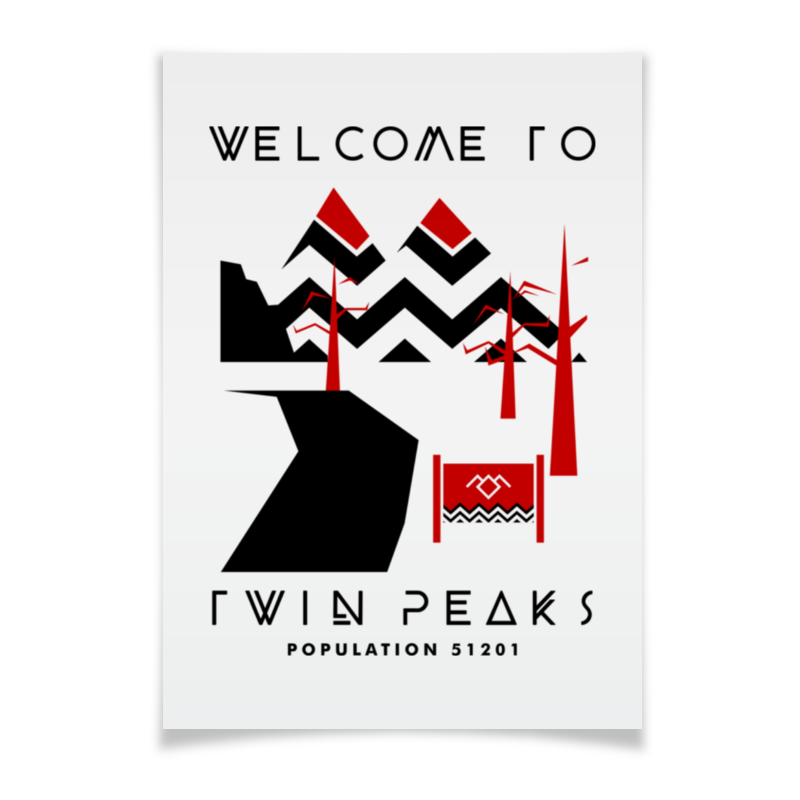 Плакат A3(29.7x42) Printio Твин пикс ягоды карелии земляника протертая с сахаром 280 гр