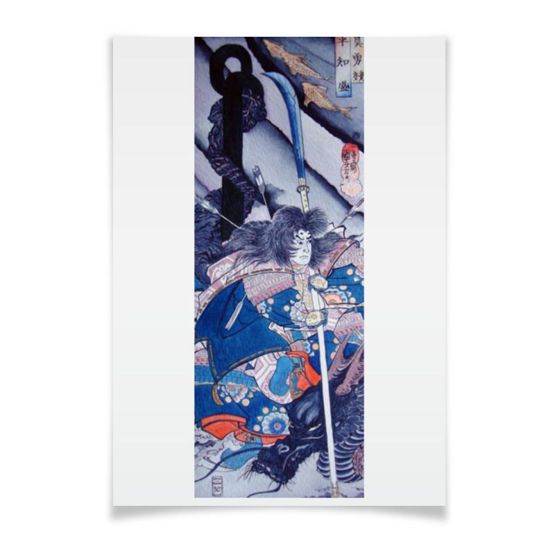 Плакат A3(29.7x42) Printio Отдых после битвы кайл иторр право битвы