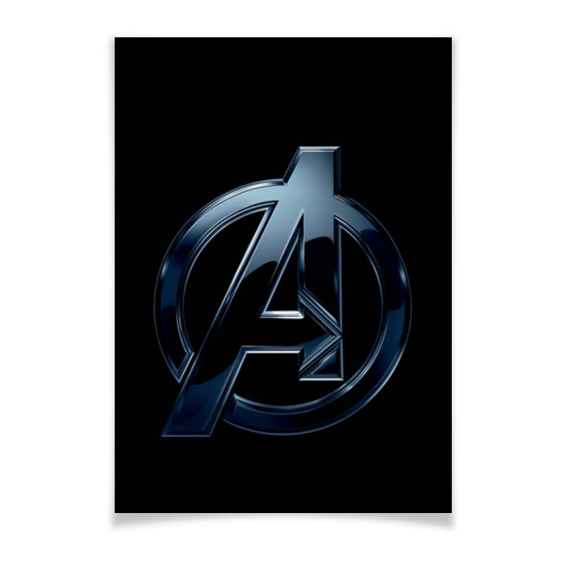 Плакат A3(29.7x42) Printio Мстители плакат a3 29 7x42 printio avengers shield мстители щит
