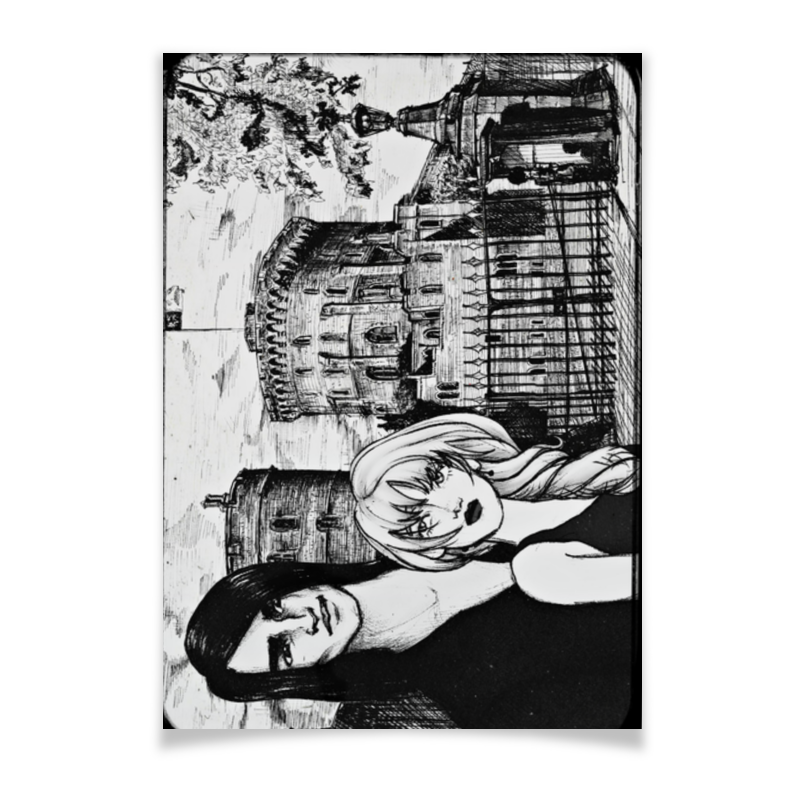 Плакат A3(29.7x42) Printio Замок плакат a3 29 7x42 printio рисунок дедпула