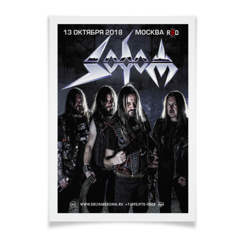 Плакат A3(29.7x42) Printio Sodom sodom sodom official bootleg the witchhunter decade limited edition 2 lp