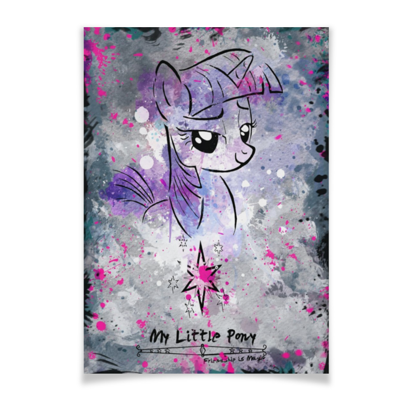 Printio My little pony twilight sparkle poster гироскутер форум