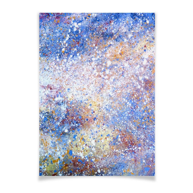 Плакат A3(29.7x42) Printio Магелланово облако 2 масло