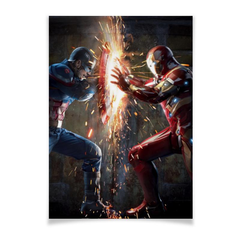 Плакат A3(29.7x42) Printio Противостояние плакат a2 42x59 printio противостояние