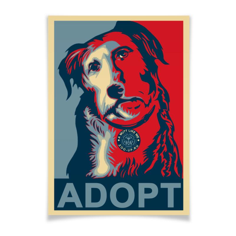 Плакат A3(29.7x42) Printio «adopt a dog!» плакат a3 29 7x42 printio adopt a dog