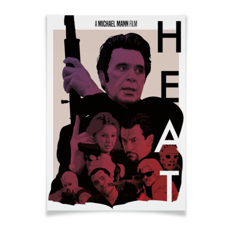 Плакат A3(29.7x42) Printio Схватка / heat