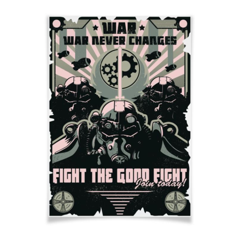 Плакат A3(29.7x42) Printio Война никогда не меняется майка классическая printio война никогда не меняется